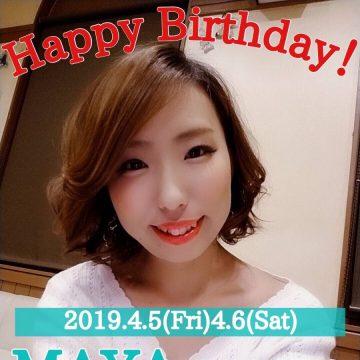Happy Birthday まや
